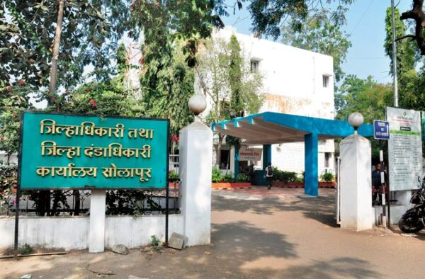 collector office